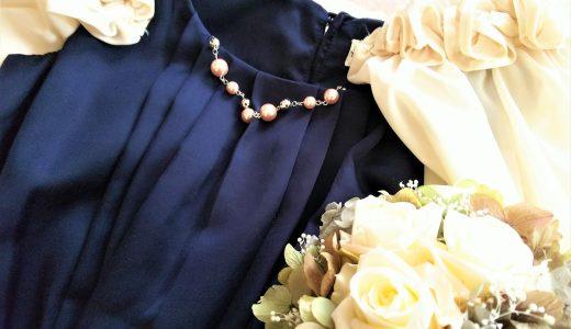 杉野学園 ドレスメーカー学院