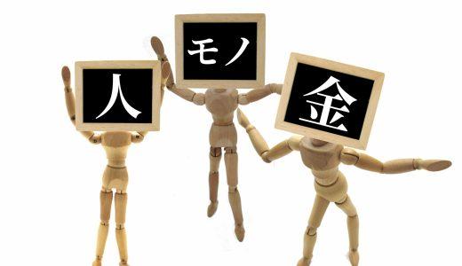 日本経営教育センター