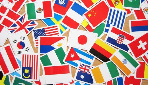 国際文化カレッジ