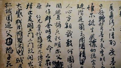 日本習字教育財団