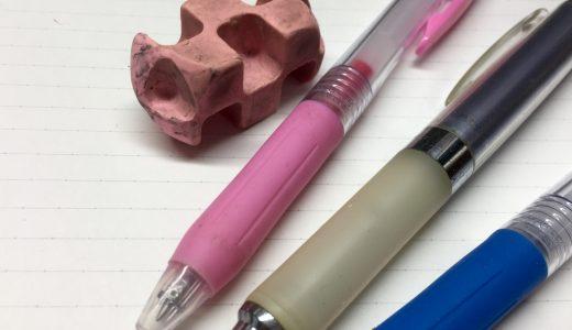 ボールペンで描くかわいいプチイラスト