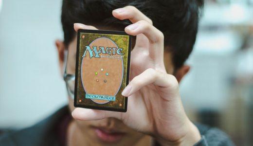 大人のマジック