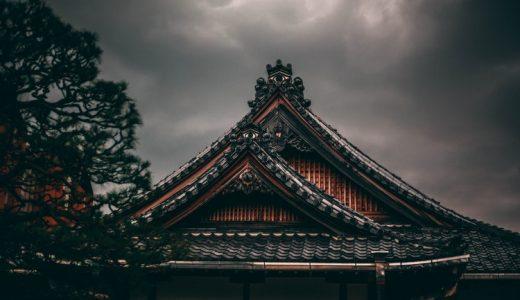 大人の学び直し日本史